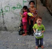 الامم المتحدة والحصار الاسرائيلي على غزة