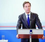السفير الهولندي في تركيا