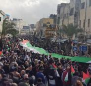 تظاهرة في رام الله رفضا لصفقة القرن