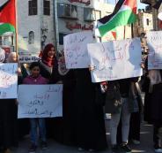 مسيرة في رام الله