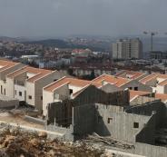 الاستيطان الاسرائيلي غير شرعي