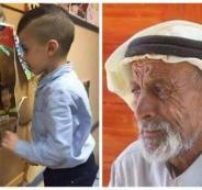 وفاة جد الطفل احمد الدوابشة