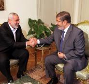 حماس ومرسي