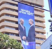 نتنياهو وبوتين والانتخابات الاسرائيلية