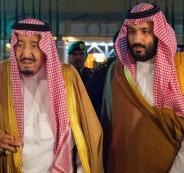 السعودية والتطبيع مع اسرائيل