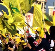 حزب الله في ازمة مالية