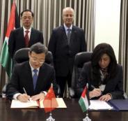 توقيع مذكرة تفاهم للتجارة الحرة بين فلسطين والصين