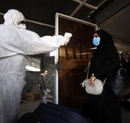 وفيات في ايران بسبب كورونا