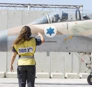 مناورات بين سلاح الجو الاسرائيلي والاماراتي