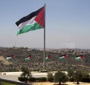 ايران وحذف خارطة فلسطين