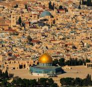 الاردن وفلسطين وحماية القدس