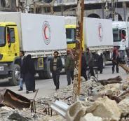 فرنسا تقدم مساعدات للغوطة الشرقية في سوريا