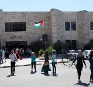 اضراب في جامعة بيرزيت