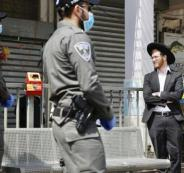 Virus_Outbreak_Israel_Ultra_Orthodox_68553--dbabc