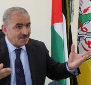 محمد اشتيه وطلاب الجامعات