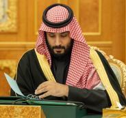 السعودية وقطر والكويت