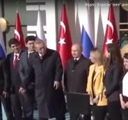 اردوغان وفتاة وبوتين