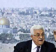 عباس واعلان نتنياهو