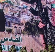 حماس والحرب على غزة