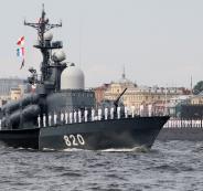 روسيا وحاملات الصواريخ الامريكية
