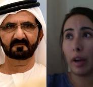 الشيخة فاطمة ابنة حاكم دبي