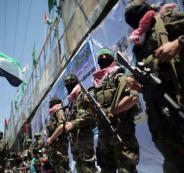 حماس والعربية