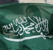 المنتخب الفلسطيني والسعودي
