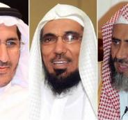 اعدام دعاة في السعودية