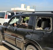 الأجهزة الأمنية في غزة تنشر صورة مطلوب متهم بتفجير موكب الحمد الله