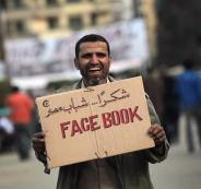 فيسبوك تطلق خاصية جديدة لمستخدميها في مصر