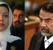 رغد صدام حسين في السعودية