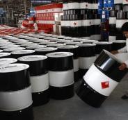 النفط-الخام-1594968711