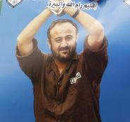 منع زيارة مروان البرغوثي