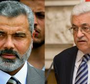 الرئيس عباس وهنية