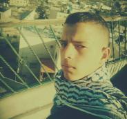 الاسير محمد عبيدات