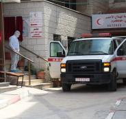 اصابات بفيروس كورونا في الضفة  الغربية