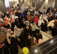 وفاة حاجة فلسطينية بعد وصولها الى غزة