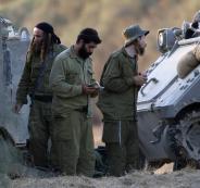 المحكمة الاسرائيلية العليا تبطل التعديلات على قانون تجنيد الحريديم