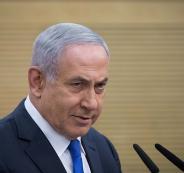 نتنياهو وحكومة في اسرائيل