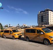 النقل العام رام الله