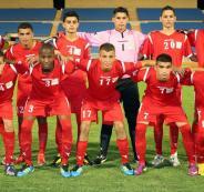 منتخب فلسطين للشباب