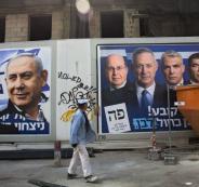 الانتخابات الثالثة في اسرائيل