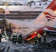 تحطم طائرة روسية