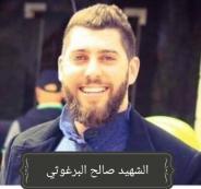 تمديد اعتقال اشقاء الشهيد صالح البرغوثي