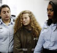 نيابة الاحتلال تقدم لائحة اتهام بحق الأسيرة عهد التميمي وتمدد اعتقالها