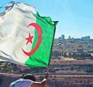 سفينة مساعدات جزائرية لغزة