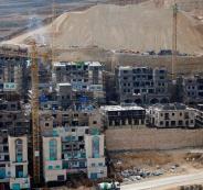الاستيطان الاسرائيلي في الجنايات الدولية