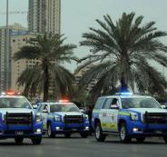 اعدامات في الكويت