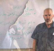 النتائج النهائية في قتل الشهيد أبو القيعان:  إطلاق النار جرى دفاعا عن النفس