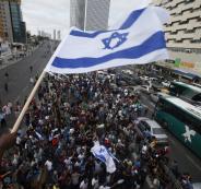 تظاهرة في تل أبيب